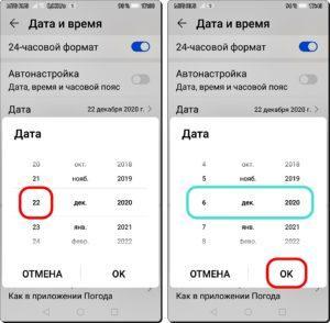 11 и 12 Удалить Сообщение в WhatsApp