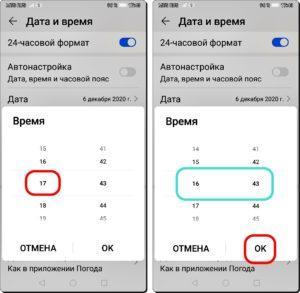 13 и 14 Удалить Сообщение в WhatsApp