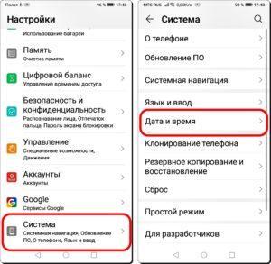 7 и 8 Удалить Сообщение в WhatsApp