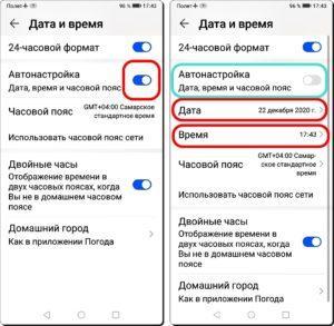 9 и 10 Удалить Сообщение в WhatsApp