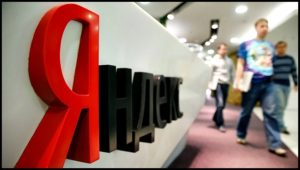 Логотип корпорации Яндекс