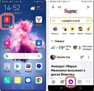 1 и 2 Очистить поиск в Яндекс