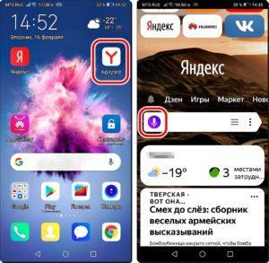 9 и 10 Очистить поиск в Яндекс