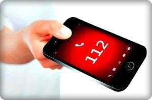 Телефон службы экстренной помощи