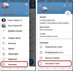 3 и 4 Ночной режим в Telegram