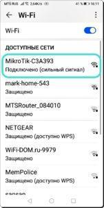 12 QR и Wi-Fi 2021