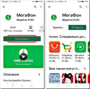 9 и 10 Apps из Google