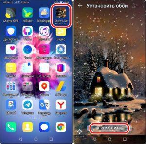 11 и 12 Восст. с Play Store