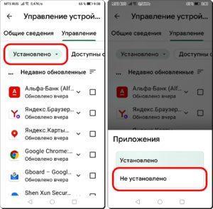 5 и 6 Восст. с Play Store