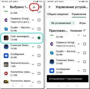 9 и 10 Восст. с Play Store